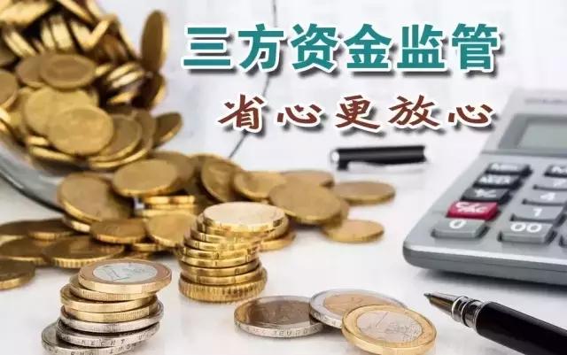 哈尔滨市装饰协会 推出装修资金监管服务